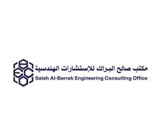 Saleh Albarrak Engineering Consulting Office