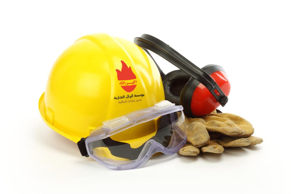Albarrak Safety Equipments